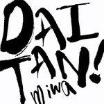 [Single] miwa – DAITAN ! (2020.08.16/FLAC + AAC/RAR)