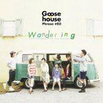 [Album] Goose house – Goose house phrase #03 Wandering (2012.05.23/MP3/RAR)