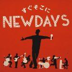 [Single] 森山直太朗 (Naotaro Moriyama) – すぐそこにNEW DAYS (2020.07.17/FLAC + AAC/RAR)