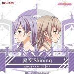 [Album] ときめきアイドル project / 夏空Shining (2020.06.17/MP3/RAR)