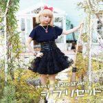 [Album] V.A. – きゃりーぱみゅぱみゅのジブリセット (2011.06.08/FLAC + MP3/RAR)