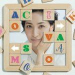 [Album] 坂本真綾 (Maaya Sakamoto) – 25周年記念アルバム シングルコレクション+ アチコチ (2020.07.15/FLAC 24bit Lossless/RAR)