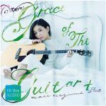 [Album] 森恵 (Megumi Mori) – COVERS Grace of the Guitar+ (2017.02.14/MP3/RAR)