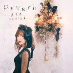 [Single] 内田彩 (Aya Uchida) – Reverb (2020.03.04/FLAC 24bit + MP3/RAR)