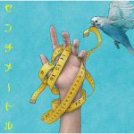 [Single] the peggies – センチメートル (2020.08.26/FLAC + MP3/RAR)