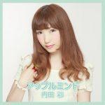 [Album] 内田彩 (Aya Uchida) – アップルミント (2014.11.12/FLAC 24bit + MP3/RAR)