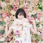 [Album] 上野優華 (Yuuka Ueno) – Sweet Dolce (2017.01.11/MP3/RAR)