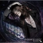 [Album] SUGIZO – FLOWER OF LIFE (2011.12.14/FLAC + MP3/RAR)