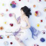 [Album] 佐咲紗花 (Sayaka Sasaki) – sympathetic world (2011.11.23/FLAC + MP3/RAR)