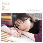 [Single] 石原夏織 (Kaori Ishihara) – Face to Face (2019.11.13/FLAC + MP3/RAR)