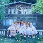 [Album] NATURE (네이처) – NATURE WORLD: CODE M (2020.06.17/FLAC 24bit + MP3/RAR)