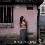 [Album] 林原めぐみ (Megumi Hayashibara) – ふわり (1999.10.27/MP3/RAR)