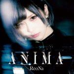 [Album] ReoNa (レオナ) – ANIMA (2020.07.22/FLAC 24bit Lossless/RAR)