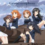 [Single] 佐咲紗花 (Sayaka Sasaki) – Grand symphony (2017.12.06/FLAC 24bit + MP3/RAR)