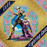 [Single] Coda – Fighting Gold (2018.11.28/MP3/RAR)