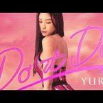 [Single] Yuri (유리) – Do it Do (2020.08.08/FLAC + MP3/RAR)