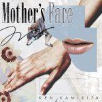 [Single] 上北 健 (Ken Kamikita) – Mother's Face (2020.08.15/FLAC + MP3/RAR)