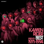 [Album] V.A. – KAMEN RIDER BEST 1971-1994 (2011.04.27/MP3/RAR)