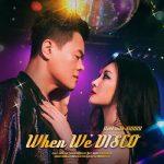 [Single] J.Y.P (박진영) – When We Disco (Duet With SUNMI) (2020.08.12/FLAC 24bit Lossless + MP3/RAR)