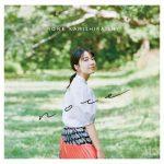 [Single] 上白石萌音 – Little Birds (2020.08.12/MP3/RAR)