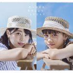 [Single] STU48 – 思い出せる恋をしよう (2020.09.02/FLAC + MP3/RAR)