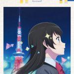 [Single] Shoujo☆Kageki Revue Starlight: Starlight Kukugumi – Star Parade Star Parade (2020.02.19/MP3/RAR)