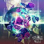 [Album] バンドリ! ガールズバンドパーティ! – Wahl (Roselia) (2020.07.15/MP3/RAR)