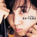[Album] 林原めぐみ (Megumi Hayashibara) – bertemu (1996.11.01/MP3/RAR)