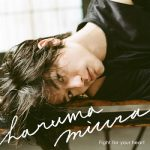 [Single] 三浦春馬 (Haruma Miura) – Fight for your heart (2019.08.07/FLAC 24bit + MP3/RAR)