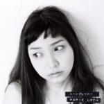 [Album] 植田真梨恵 (Marie Ueda) – ハートブレイカー (2020.08.26/FLAC/RAR)