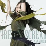 [Single] 水樹奈々 – FIRE SCREAM (2020.10.07/MP3/RAR)