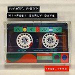 [Album] ハイポジ – ハイポジ・カセット~hi-posi early days 1988-1993~ (2020.08.19/MP3/RAR)