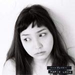 [Album] 植田真梨恵 – Heartbreaker (2020.08.26/MP3/RAR)