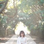 [Single] 福島清香 (Seika Fukushima) – 小さな幸せ (2020.07.25/FLAC + AAC/RAR)