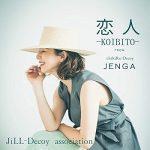 [Single] JiLL-Decoy association – 恋人 (2020.08.29/MP3/RAR)