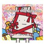 [Single] ヤバイTシャツ屋さん – Give me the Tank-top (2020.09.17/FLAC + MP3/RAR)