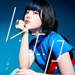 [Single] こゑだ – V.I.P. (2020.08.26/MP3/RARR)