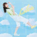 [Single] halca – 告白バンジージャンプ (2020.09.02/AAC/RAR)