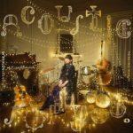 [Album] 南條愛乃 (Yoshino Nanjo) – Acoustic for you (2020.09.02/Flac/RAR)