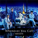 [Single] 嵐 (Arashi) – Whenever You Call (2020.09.18/FLAC/RAR)
