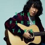 [Single] KANA-BOON – マーブル – From THE FIRST TAKE (2020.09.04/MP3/RAR)