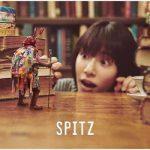 [Album] スピッツ (Spitz) – 見っけ (2019.10.09/FLAC + MP3/RAR)