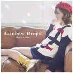 [Album] 能登有沙 (Arisa Noto) – Rainbow Drops (2013.12.17/FLAC 24bit Lossless/RAR)