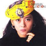 [Album] 中山美穂 (Miho Nakayama) – COLLECTION I (1987.11.25/FLAC 24bit + MP3/RAR)