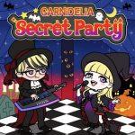 [Single] GARNiDELiA – Secret Party (2020.09.23/MP3/RAR)