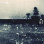 [Album] cali≠gari – この雨に撃たれて (2019.08.28/FLAC + MP3/RAR)
