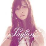 [Album] 飛蘭 (Faylan) – Polaris (2010.09.08/FLAC + MP3/RAR)