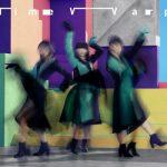 [Single] Perfume – Time Warp (2020.09.16/FLAC + MP3/RAR)