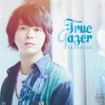 [Single] 土岐隼一 (Shunichi Toki) – True Gazer (2020.09.16/FLAC 24bit + MP3/RAR)