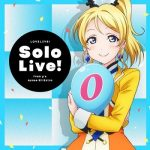 [Single] Love Live! Solo Live! from μ's ELI EXTRA (2020.09.09/MP3/RAR)